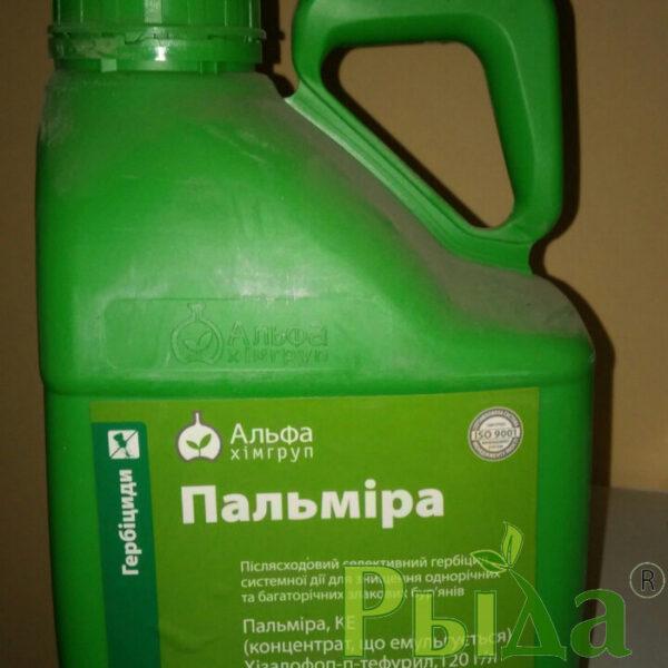 Пальмира гербицид