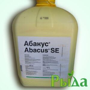 abakus-fungitsid_1