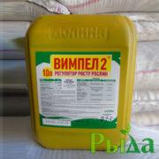 stimulyator-rosta-regulyator-rosta-vimpel_2