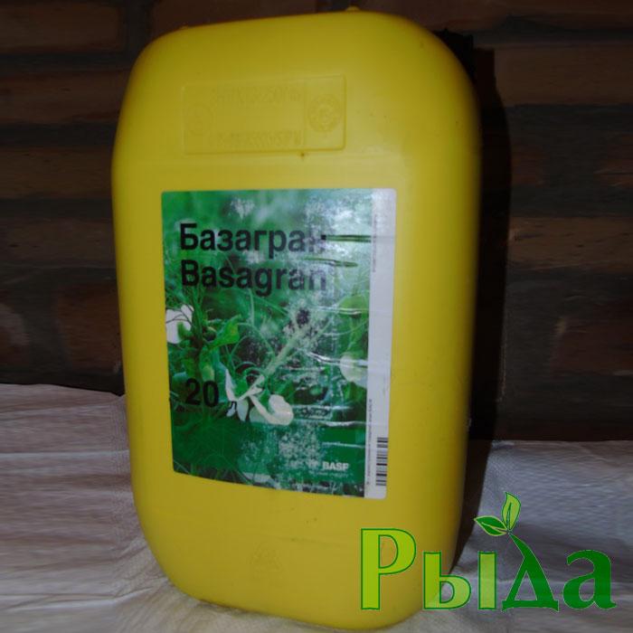 Гербицид Базагран. Фото препарата