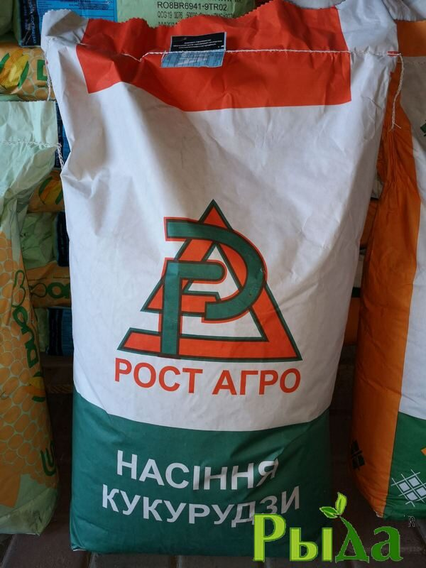 Семена Рост Агро