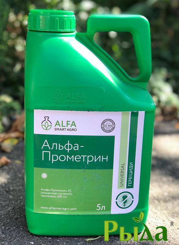 Гербицид Альфа Прометрин